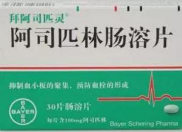 阿司匹林能提高试管婴儿成功率?是真的吗?-华夏试管网