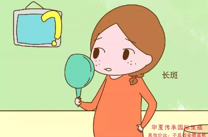 试管婴儿准妈妈,孕晚期生活上要注意哪些问题?-华夏试管网