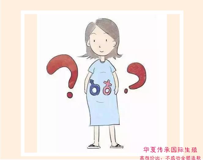做试管婴儿遇到宫外孕怎么办?-华夏试管网