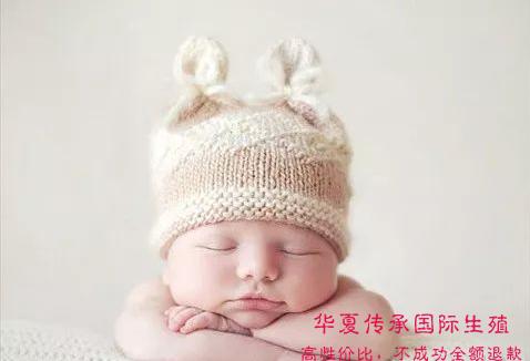 不孕不育与试管婴儿几多问?-华夏试管网