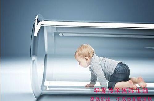 试管婴儿的寿命和正常人一样吗?答案或许会让你感到意外-华夏试管网