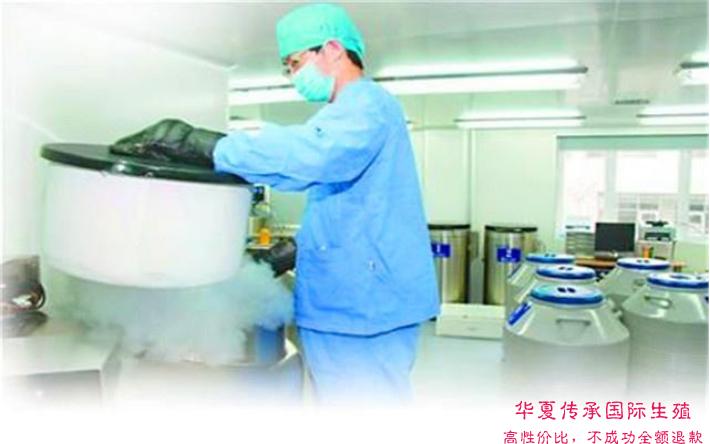 人工受孕医院精子库里的女护士-华夏试管网