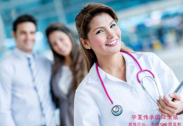 上海不孕不育医院有哪些呢?-华夏试管网