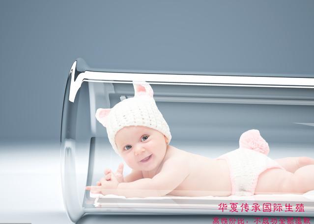 哪些医院可以做试管婴儿?最全名单来了~-华夏试管网