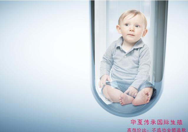 试管婴儿和普通婴儿在出生后一样健康吗?-华夏试管网