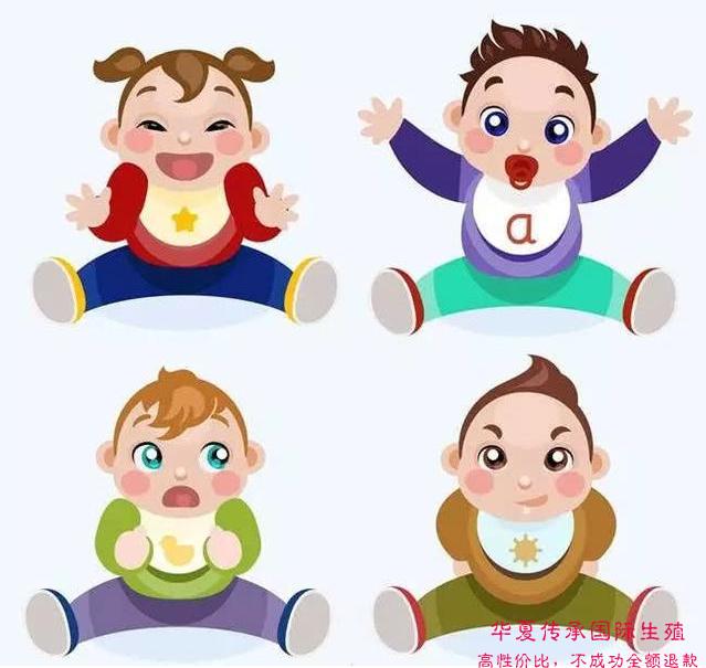 选择单身的男女可以去做试管婴儿吗?-华夏试管网