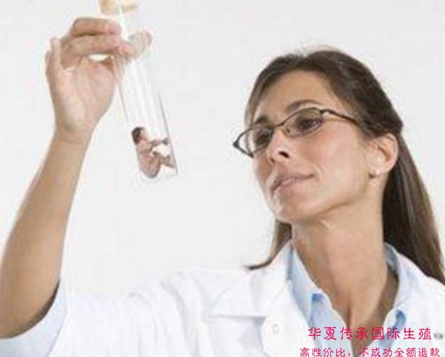 女性不排卵是什么原因造成的?-华夏试管网
