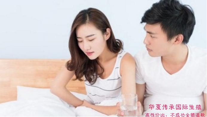 这三种行为是导致女性不孕不育原因,尤其第三种要避免-华夏试管网
