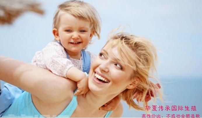 女性不孕不育的治疗方法有哪些?-华夏试管网
