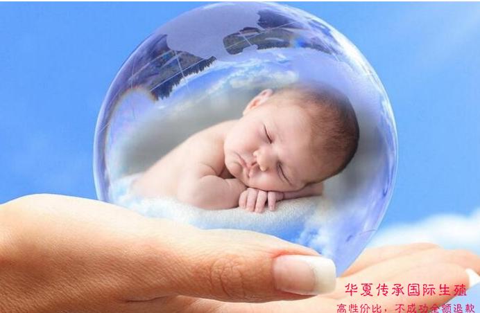 医生不会告诉你:试管婴儿哪里做的好?-华夏试管网