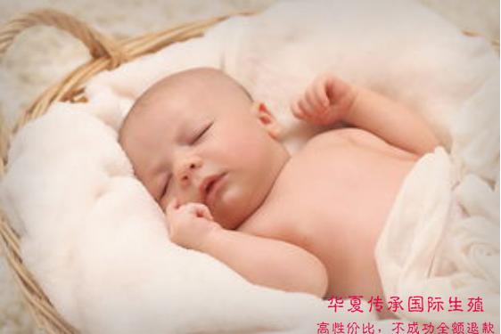 做试管婴儿价格-华夏试管网