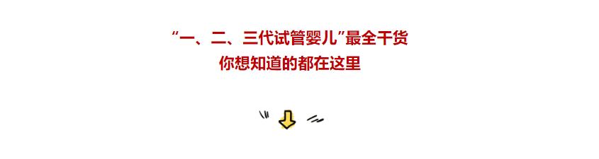 杨颖为什么做试管婴儿?看看她怎么说,很真实-华夏试管网