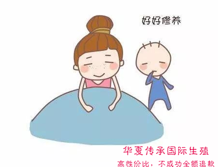 试管婴儿之如何保养卵巢-华夏试管网