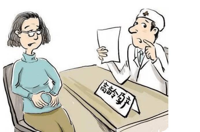 专家告诉你:女性不孕的治疗费用多少?-华夏试管网