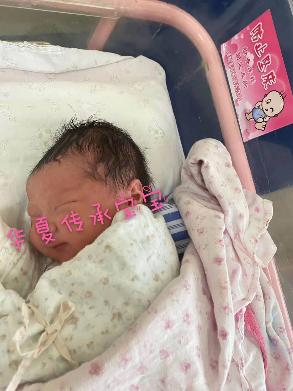 我们的7.6斤小王子又出生啦!是不是很帅呀!恭喜江苏客户Y总!-华夏试管网